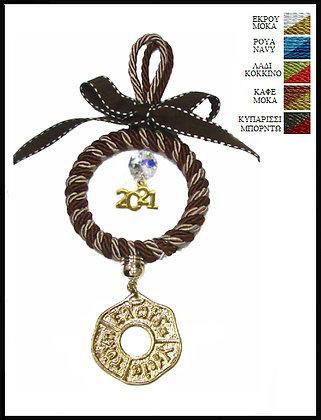 052.3010 - Γούρι 15cm Σε Κρίκο 7cm Με Τρίκλωνο Κορδόνι, Ευχές, Κρύσταλλο