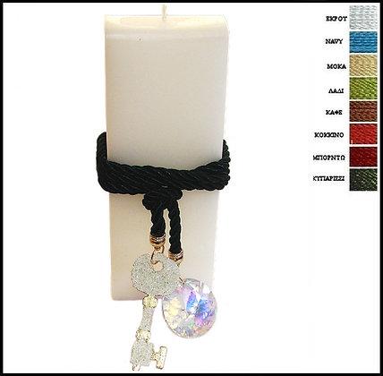 864.3149 - Κερί 20cm x 7cm Με Κλειδί, Κορδόνι Και Κρύσταλλο