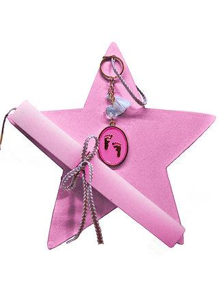 82.Αστέρι/P - Λαμπάδα Τετράγωνη Σαγρέ Με Μπρελόκ Σε Ξύλινη Βάση Αστέρι