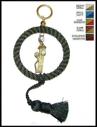 050.2916 - Γούρι 20cm Κρίκος 10cm Με Τρίκλωνο Κορδόνι, Σπίτι, Κρύσταλλο, Φούντα