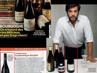 La maison Arnaud Boué mise en avant par la Revue des Vins de France