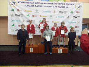 Всероссийские соревнования по самбо «На призы ОГ ФСО «Юность России»»