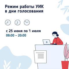WhatsApp Image 2020-06-26 at 11.07.29 (2