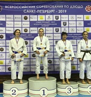 Победительницы и призёрки Всероссийского турнира по дзюдо