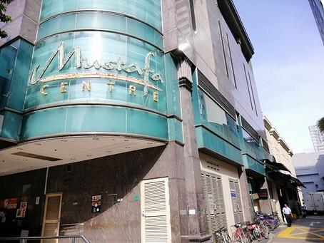 シンガポールお土産店ムスタファセンター