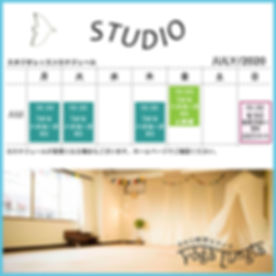 studio_sk_july.jpg