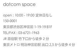 access-info.jpg