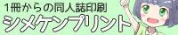banner_print.jpg