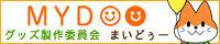 mydoo_only_banner.jpg