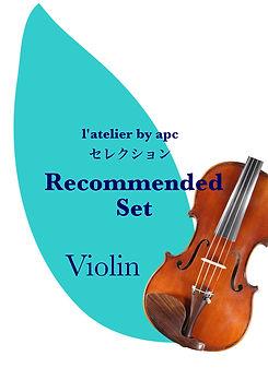 Recommended Set Violin 4.jpg