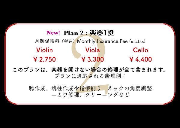 MSP Plan2.png