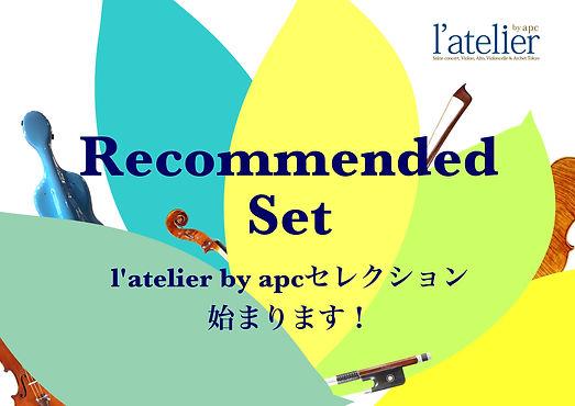 Recommended set.jpg