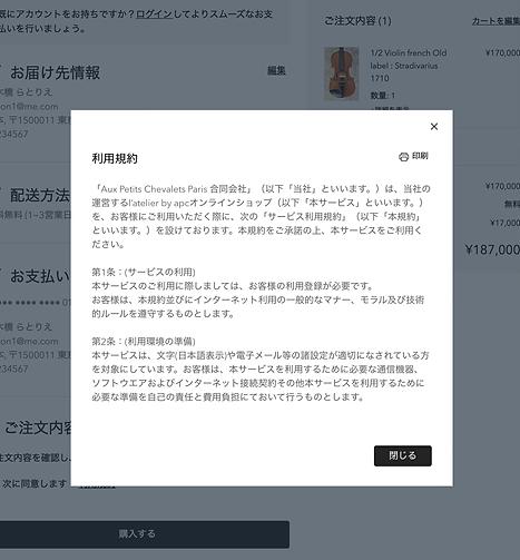スクリーンショット 2020-05-21 11.55.15.heic