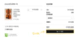 スクリーンショット 2020-05-21 11.51.35のコピー.png