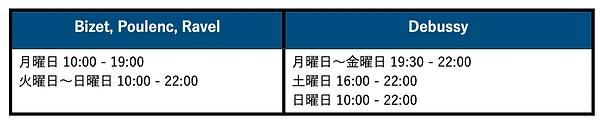 スクリーンショット 2020-07-21 15.25.49.png