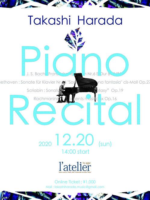 Takashi HARADA Piano Recital online ticket
