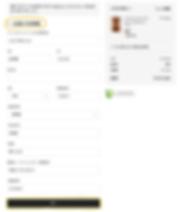 スクリーンショット 2020-05-21 11.53.10.heic