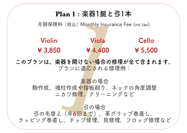 MSP Plan1.png