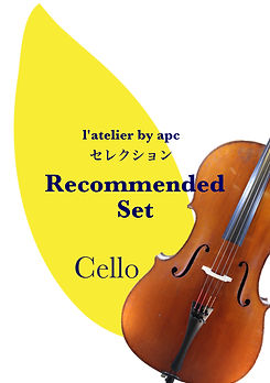 Recommended set cello.jpg