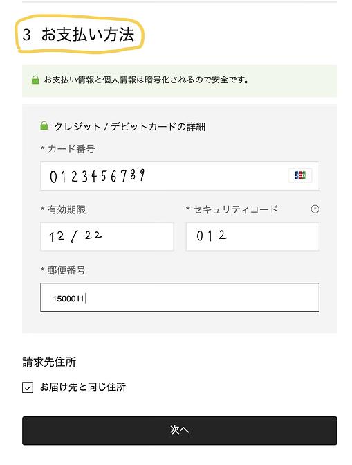 スクリーンショット 2020-05-21 11.54.41.heic