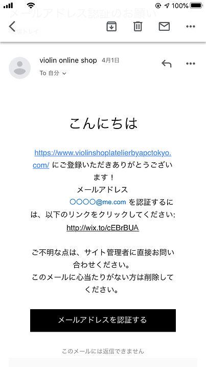 IMG_E8C70DAE28A8-1.jpg