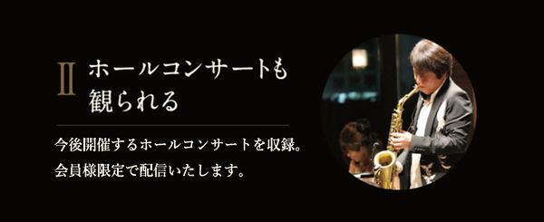 内容2.jpg