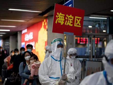 Covid-19: nuovo focolaio a Pechino