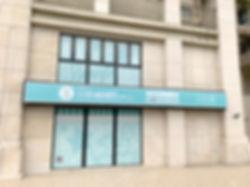 貝格爾國際館外觀照.jpg