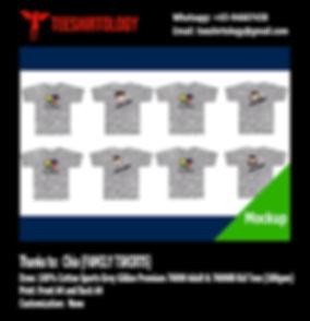 Family T-Shirt Heather Grey Cotton Gildan Premium 76000 DTG Print
