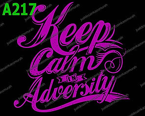 Keep Calm in Adversity.jpg