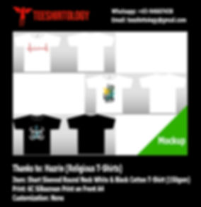 Islam Inspired Cotton T-Shirt Silkscreen Printing