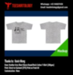 StarWars Trooper Heather Grey Cotton T-Shirt DTG A4 Print