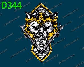 Wolf Warrior.jpg