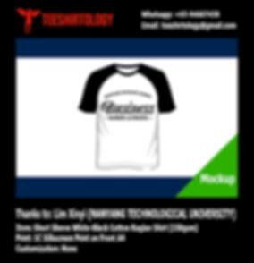 NTU Nanyang Business School White Short Sleeve Raglan Faculty T-Shirt Screenprinting
