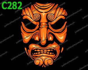 Samurai Mask.jpg
