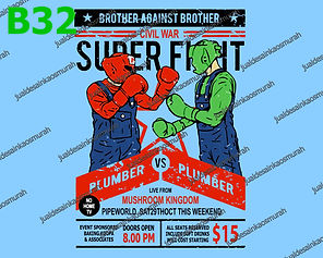 Brother Against Brother.jpg