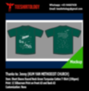 Kum Yan Methodist Church Cotton T-Shirt Silkscreen Printing