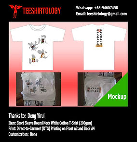 DTG Print of White Cotton T-Shirt