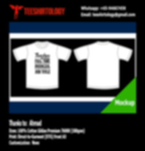 DTG A3 Print of Teacher White Cotton Gildan Premium 76000 Shirt