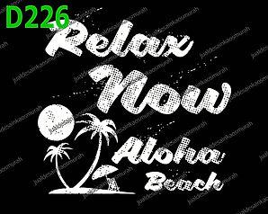 Relax to ALOHA.jpg