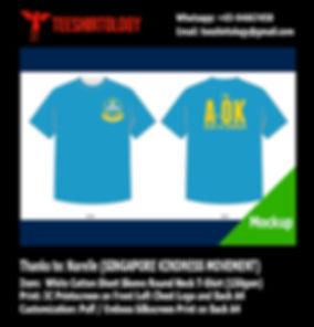 SKM Singapore Kindness Movement Blue Cotton T-Shirt Silkscreen Print