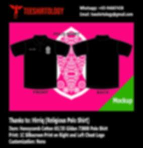 silkscreen print of Gildan 73800 Black Polo Shirt