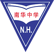 Nan Hua Secondary School Crest