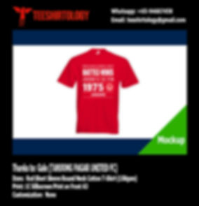 Tanjong Pagar United FC Red Cotton T-Shirt Silkscreen Print