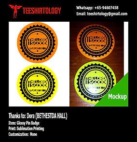 Bethesda Hall Glossy Pin Badge