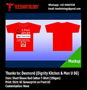six color silkscreen prin of Dignity Kitchen Red Cotton T-Shirt