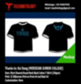 Meridian JC Silkscreen Print of Black Cotton T-Shirt