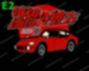 2000 GT.jpg