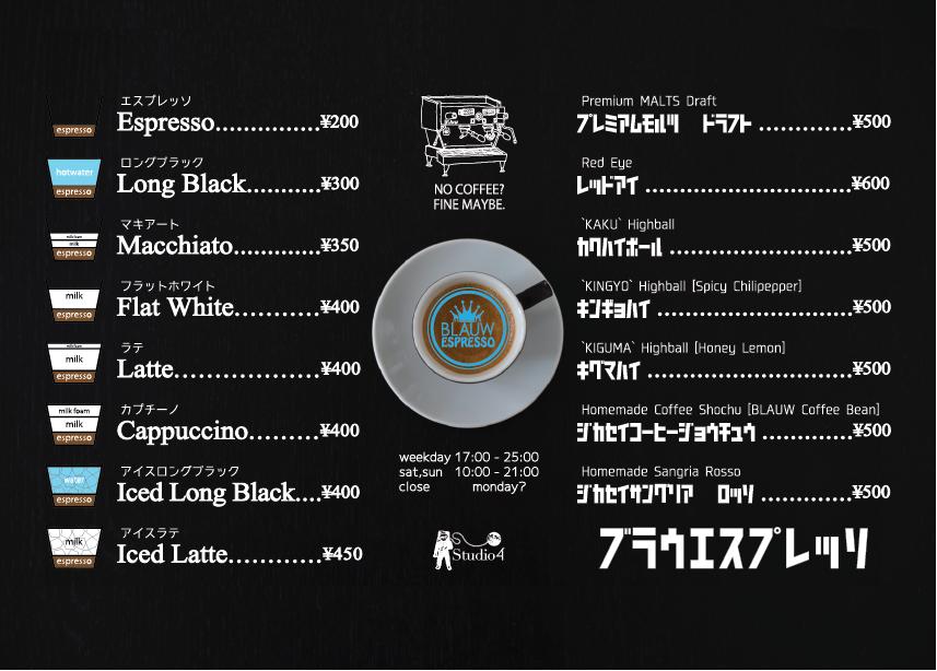 menu2020横.png