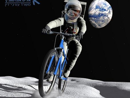 דבר דבור על אופניו